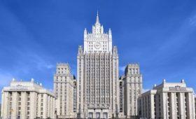 МИД РФ о жалобе в ЕСПЧ: Украина не оставила выбора