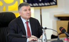У Авакова нет намерения стать мэром Харькова — СМИ