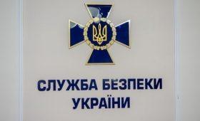 В СБУ уволены два топ-руководителя — СМИ