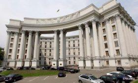 МИД сообщил о новых участниках Крымской платформы