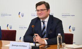 Кулеба заявил, что Киев не верит обещаниям Запада