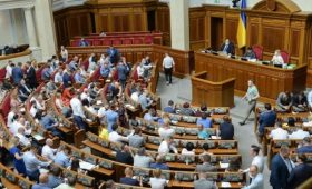 Власти готовят изменения в Конституцию