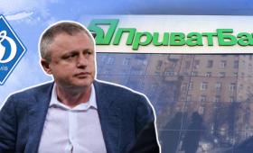 Суркис проиграл Порошенко и Гонтаревой суд в Лондоне. Это стоило ему $350 млн.