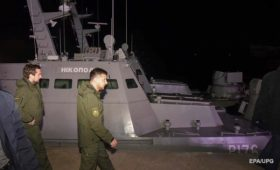 Захват кораблей: когда решат вопрос юрисдикции