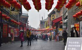 Зеленский поздравил Си Цзиньпина с годовщиной создания КНР